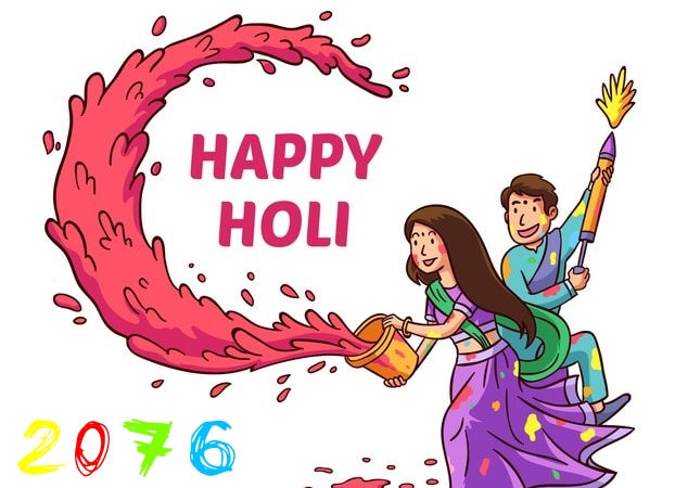 Happy Holi 2076 Wishes, Greetings, SMS, Messages & Images