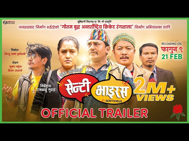 Dhurmus/Suntali's presentation movie Senty Virus Box Office Collection