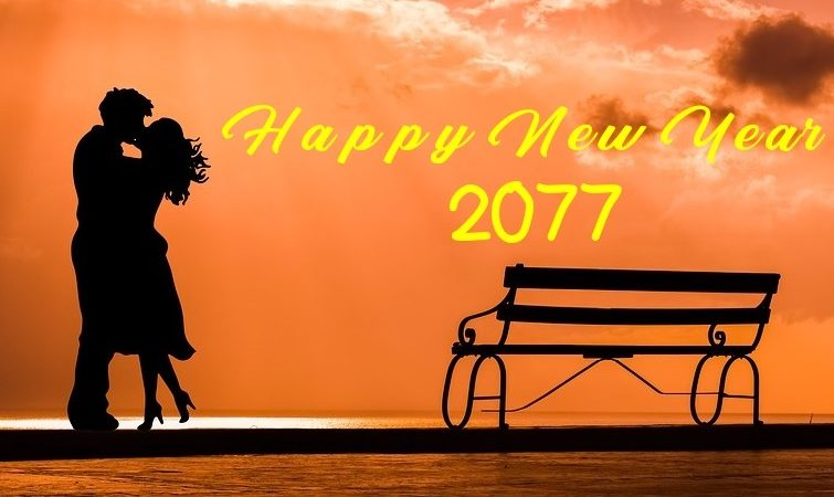 Happy New Year 2077 wishes for your Boyfriend/Girlfriend