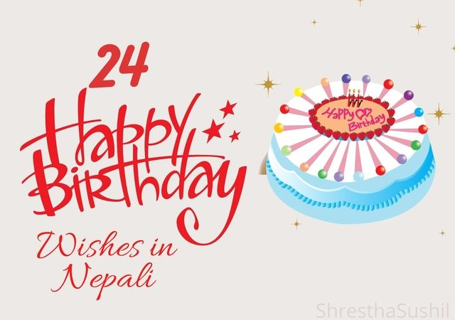 21 birthday wishes in Nepali: Happy birthday wishes in Nepali