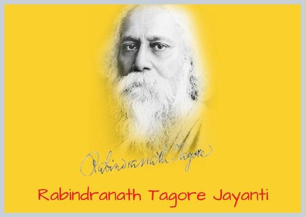 Rabindranath Tagore Jayanti 2020: Rabindranath Jayanti