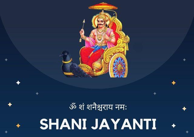 Shani Jayanti 2020 wishes, status: Shani Jayanti 2077 wishes