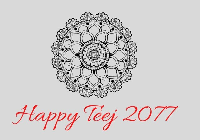 Happy Teej 2077 Wishes: Teej 2077 Quotes & SMS