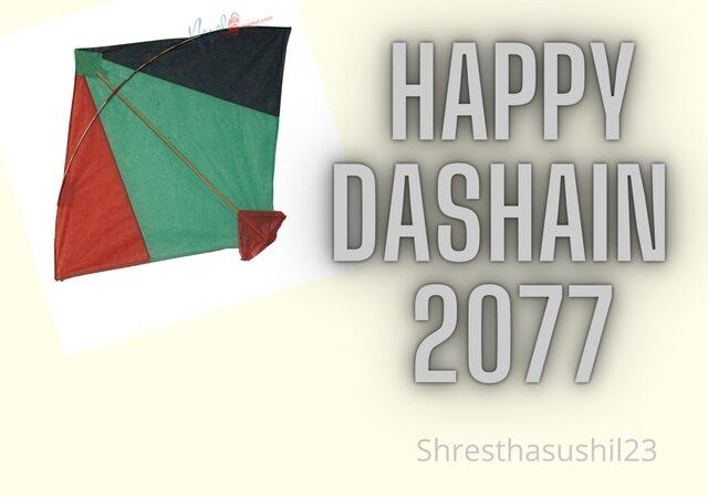 Happy Dashain 2077: Dashain wishes, greetings & messages