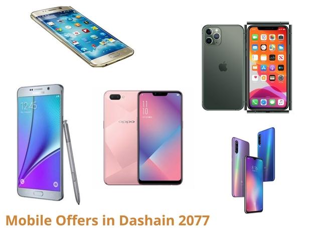 Happy Dashain 2077: Mobile Offers in Dashain 2077