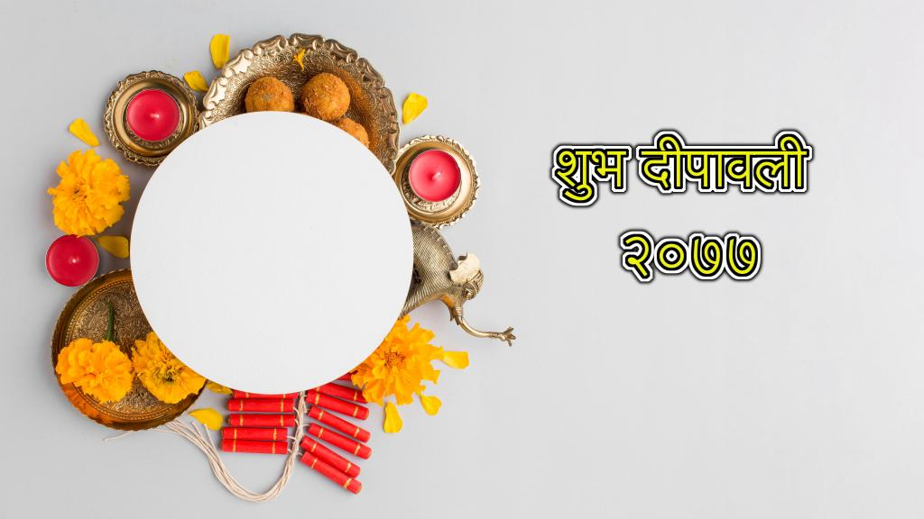 Happy Deepawali 2077 wishes, quotes & greetings images in English and Nepali