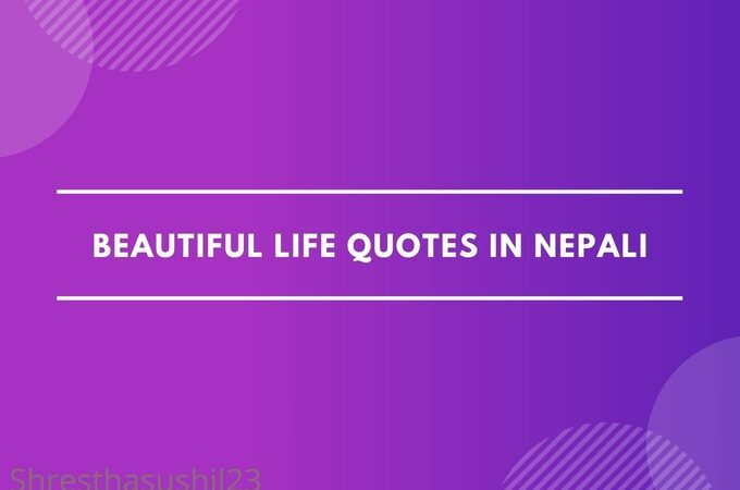 Nepali Life Quotes: Beautiful Life Quotes in Nepali