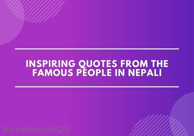 Inspiring Quotes From the Famous People in Nepali