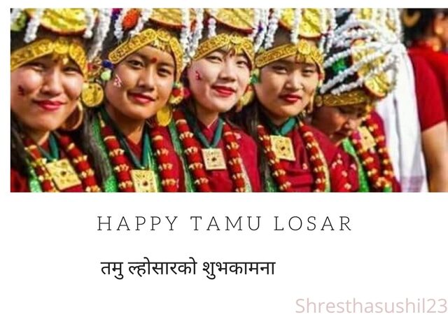 Tamu Losar 2077 Wishes and Greetings (तमु ल्होसार २०७७)
