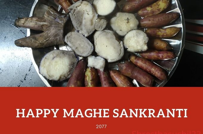 Maghe Sankranti 2077 wishes: Maghe Sankranti 2021 wishes