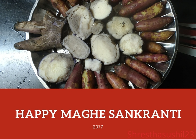 Maghe Sankranti 2077 wishes: Maghe Sankranti 2021 wishes