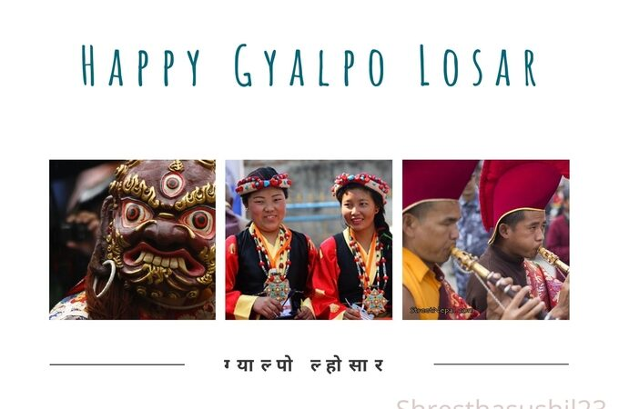 Gyalpo Losar 2077/2021: wishes & greetings