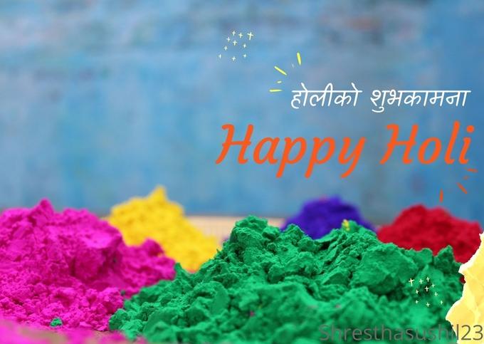Happy Holi 2077 wishes: Happy Holi 2021 wishes