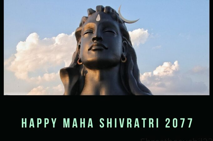 Maha Shivratri 2077/2021 Wishes, Greetings & Images