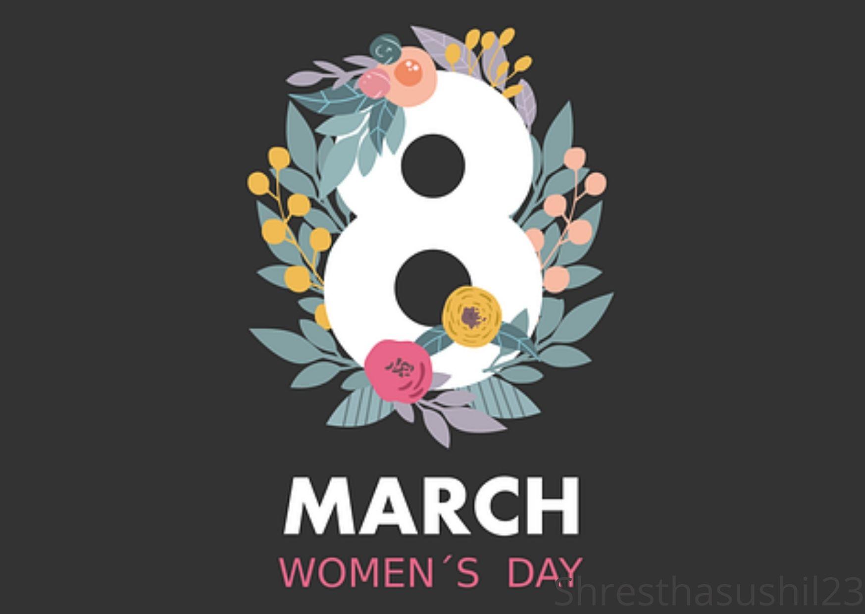 Nari Diwas 2077: International Women's Day 2021 Quotes