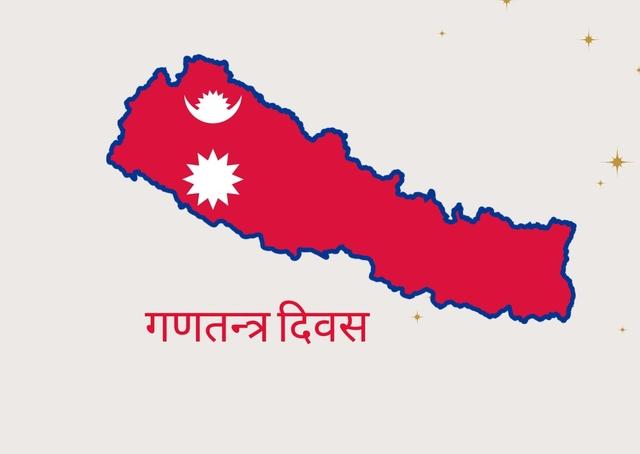 Republic Day Nepal 2078 – गणतन्त्र दिवस