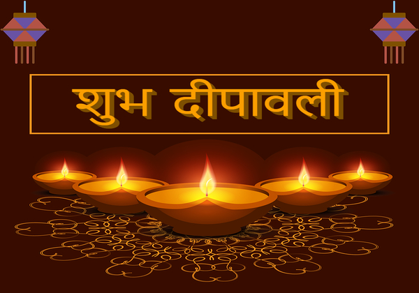 Happy Tihar (Deepawali) 2078 Wishes, Quotes, and Greetings