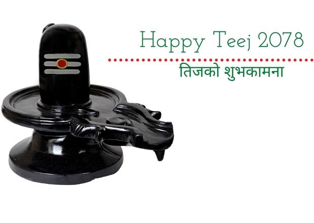 Haritalika Teej 2078 Wishes, Messages, Greetings & SMS
