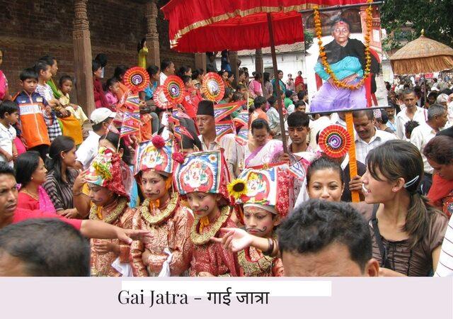 Gai Jatra 2078/2021: Information, Wishes & Images
