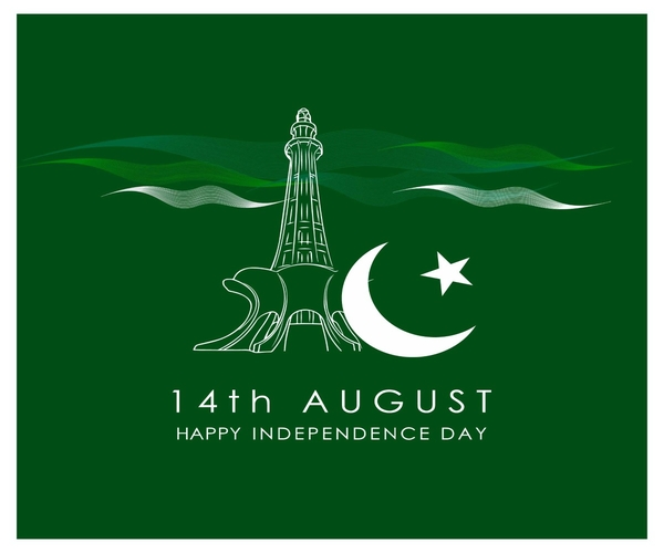 14 August Pakistan Happy Independence Day Wishes, Messages & Images
